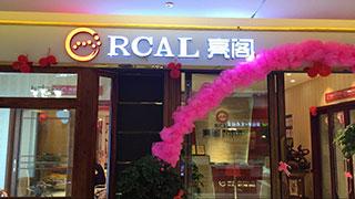 专卖店名称:甘肃省兰州