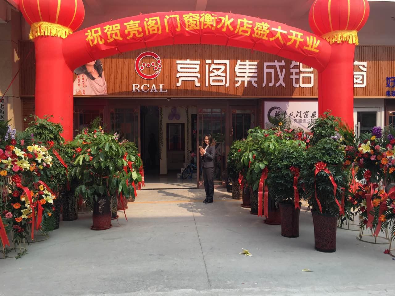 专卖店名称:河北省衡水
