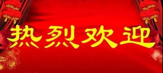 热烈祝贺manbetx官网网扯门窗成功进驻风光怡人的两大奇城!